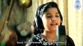 நன்றியோடு உம்மை - Tamil Christian Song