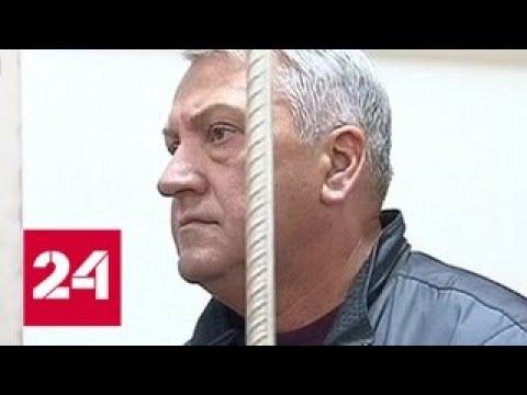 Дело о взятке экс-замгубернатора Курской области завершено - Россия 24