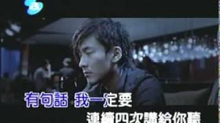 徐若瑄 - 四次我愛你