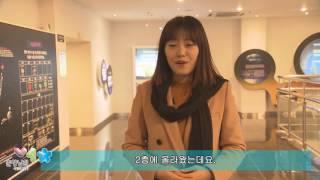 춘향남원TV - 남원항공우주천문대