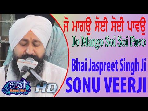 Bhai-Jaspreet-Singh-Ji-Sonu-Veerji-Lajpat-Nagar-5-April-2019-Delhi