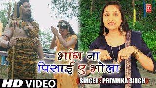 free mp3 songs download - bhola ji bhang na pisaai mp3 - Free