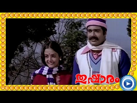 Manje Vaa Madhu Vidhu Vela Lyrics - Thusharam Malayalam Movie Songs Lyrics