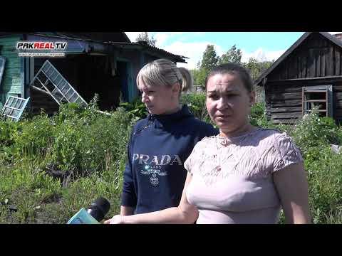 Жесть на пос. Ульяновка г. Прокопьевск