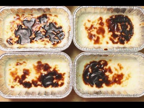 Sütlaç Turkish Rice Pudding | Сютлач Турецкий Рисовый Пудинг
