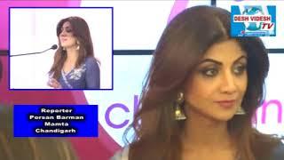 Desh Videsh Tv - Film Actress Shilpa Shetty Visited Cloudnine Chandigarh | Chandigarh News