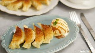 キャラメル バナナの スイーツ 餃子 のレシピと作り方を動画でご紹介し...