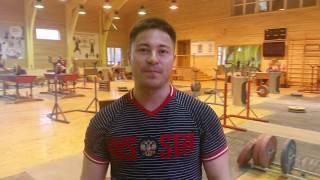 Байкал - символ сборной РФ
