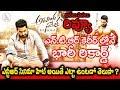 Aravinda Sametha Veeraraghava Movie Review   Jr NTR   Trivikram   Pooja Hegde   Eagle Media Works