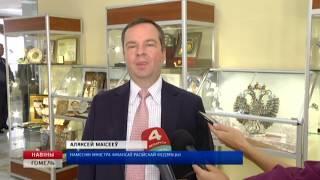 В Гомеле прошла рабочая встреча представителей Минфина Беларуси и России