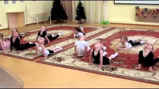 Открытый урок.Детский сад № 1(Бердск).Младшая группа