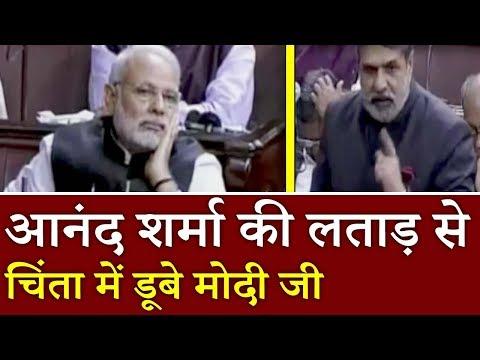 Narendra Modi को पहली बार किसी ने की धुलाई, रोते हुए दिखे मोदी जी