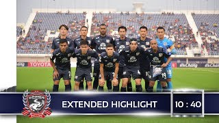 SuphanFC TV | Extended Highlight | สุพรรณบุรี เอฟซี vs ชลบุรี เอฟซี