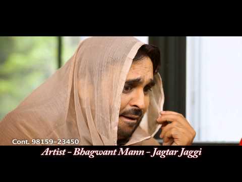 Bhagwant Mann | Khesbookal | Kulfi Garma Garam 2 | Full HD Brand New Punjabi Comedy 2013