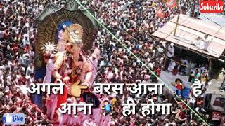 Tuzko phir se jalwa dikhana hi hoga || Ganpati visarjan whatsapp status 2018