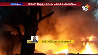 Car Fire Accident At Nudurupadu | Narasaraopet | Guntur | AP