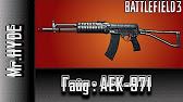BATTLEFIELD 3 макросы (macro) АН-64, АЕК-971, АК-74М - YouTube