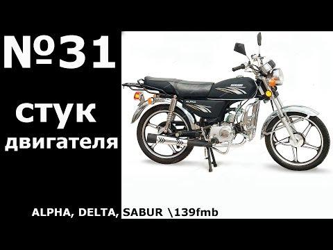Alpha 110 (