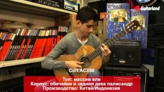 Cort AC250 Classic Guitar Soundcheck Overview