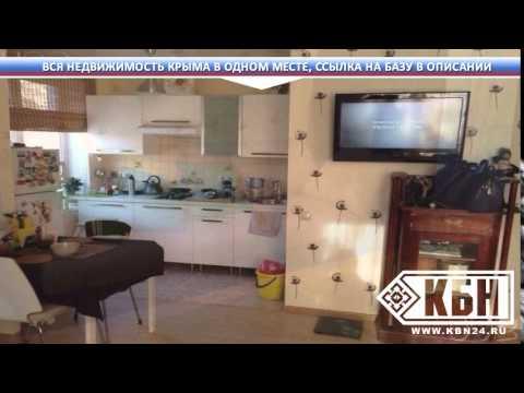 Авито севастополь недвижимость - YouTube