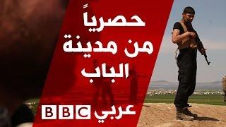 ماذا خلّف تنظيم الدولة الإسلامية في مدينة الباب السورية؟