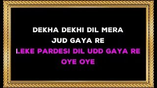 Chamma Chamma - Karaoke - Fraud Saiyaan - Neha Kakkar, Tanishk, Ikka & Romy