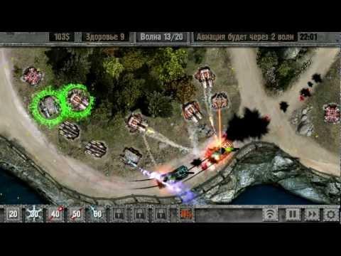 Игра Defense zone 2 HD - Glafi.com андроид игры