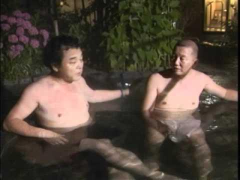 ふだん着の温泉 - JapaneseClass...
