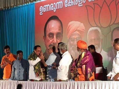 Dr Subramanian Swamy Excellent Speech in Kochi addressing KERALA BJP Intellectual & Media Cell