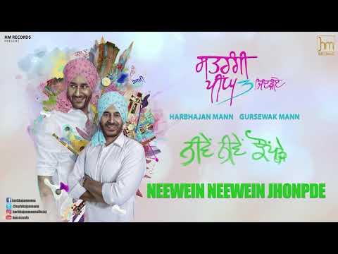 Neewein Neewein  | Harbhajan Mann | Satrangi Peengh 3 | HM Records | Latest Punjabi Songs 2018