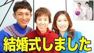 2015年3月28日沖縄で同性結婚式を挙げた真由美さん・美里さんカップル!...