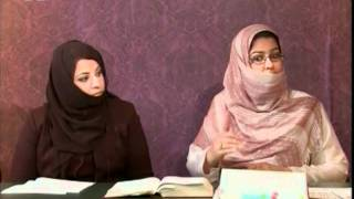 Status of Women in Islam, Some Objections Discussed in Al-Muslimat, Islam Ahmadiyya