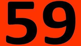 УРОК 59 АНГЛИЙСКИЙ ЯЗЫК ЧАСТЬ 2 ПРАКТИЧЕСКАЯ ГРАММАТИКА  УРОКИ АНГЛИЙСКОГО ЯЗЫКА