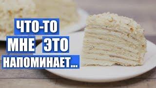 НЕ ДЕЛАЙТЕ так, как я! ПРОВЕРКА  рецепта «Торт «Минутка» без выпечки» / Вып. 325