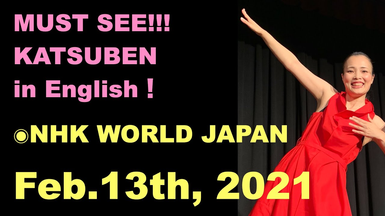 【MUST SEE】Koyata will be in a TV show on NHK World Japan VERY SOON!!
