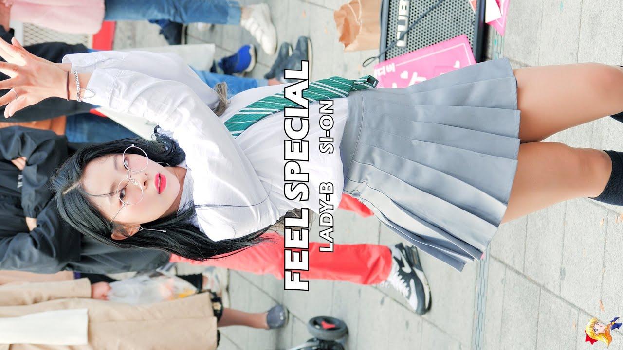 191026 댄스팀 레이디비(Lady-B) 시온(Si-On) Feel Special 직캠(Fancam) [홍대버스킹] 4K60p