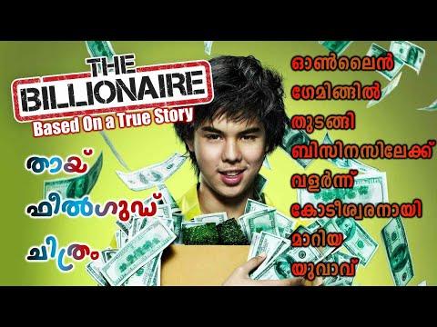 The Billionaire 2011 Malayalam Explanation   Cinema Katha   Malayalam Podcast