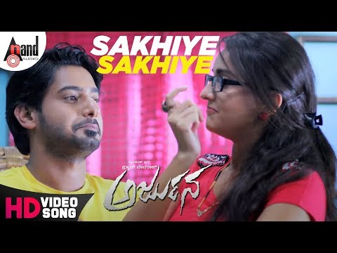 Sakhiye Sakhiye | Video Song | Feat. Dynamic Prince Prajwal, Dynamic Star Devaraj, Bhama|New Kannada