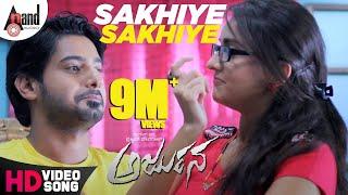 Repeat youtube video Sakhiye Sakhiye | Video Song | Feat. Dynamic Prince Prajwal, Dynamic Star Devaraj, Bhama|New Kannada