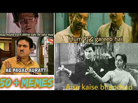 Indian Image Meme Template Exe Youtube