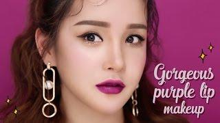 ENG/VIET SUB 💜 고져스 퍼플 립 메이크업 🎀 Gorgeous Purple Lip Makeup l LAMUQE l 라뮤끄