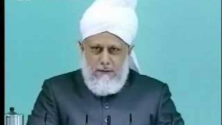 Проповедь Хазрата Мирзы Масрура Ахмада, (11-06-10) часть 1