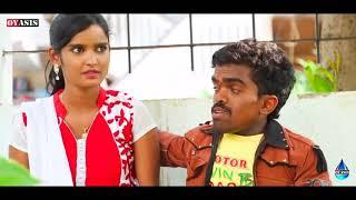 Kevvu Keka | Telugu Funny Videos - Comedy 1
