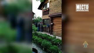 Убийство предпринимателя в Котельниче  Место происшествия 30 06 2020