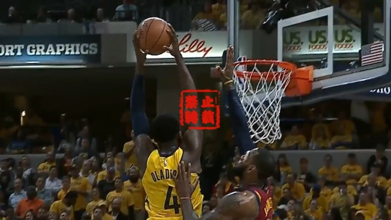 Victor Oladipo Put LeBron James On A Poster(Much Disrespect !)