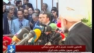 Эхо недели: Новый мулла Тегерана