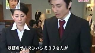 2007年 読売テレビ.