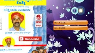 Kannada Folk Songs || Yaksha Dhaare || Folk Songs Kannada