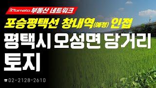 부동산네트워크 : 교통의 중심지! 수도권의 핵심자원! …