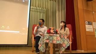 Publication Date: 2021-05-28   Video Title: 20210525 港島民生書院生命教育課:「7y + 7y